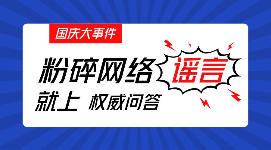 """百度熊掌号""""权威问答""""走进北京60个献血点 科普献血知识"""