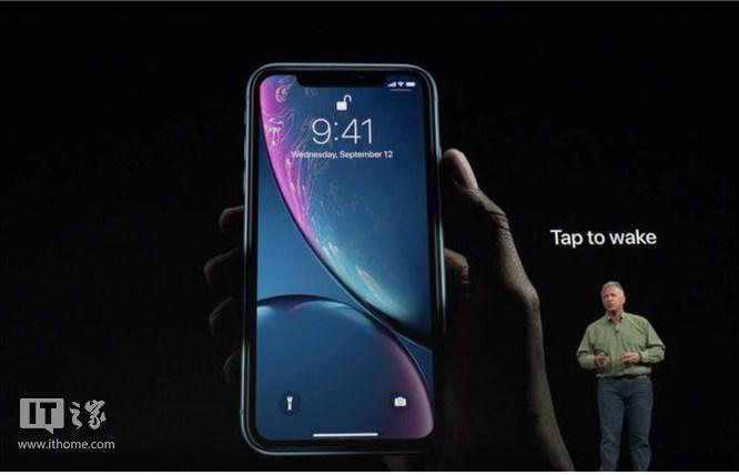 苹果iPhone XR获FCC销售许可:10月19日接受预定