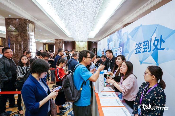 商派出席2018京东云合作伙伴大会,破解电商分销难题有一手