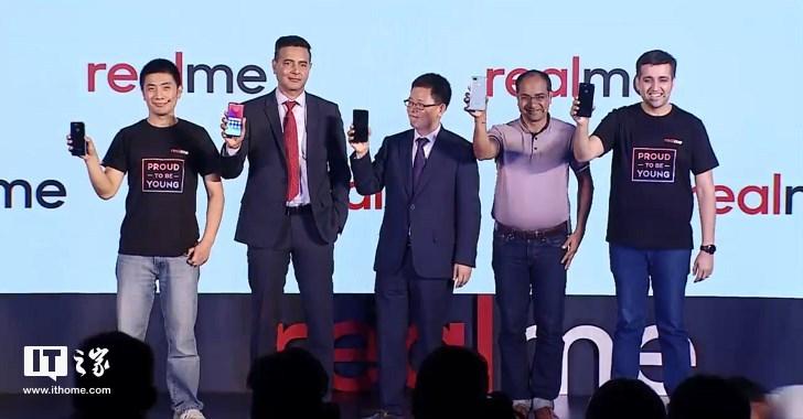 Realme 2 Pro手机正式发布:配骁龙660,约1328元起