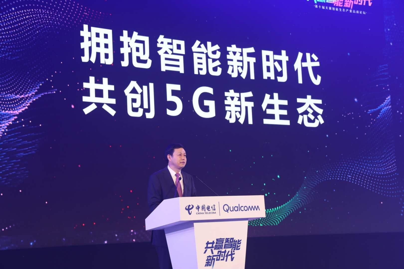 为何80%的手机支持全网通?中国电信:5G时代还将引领