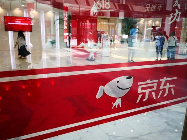 抢滩东南亚 京东泰国零售平台JD CENTRAL正式上线运营