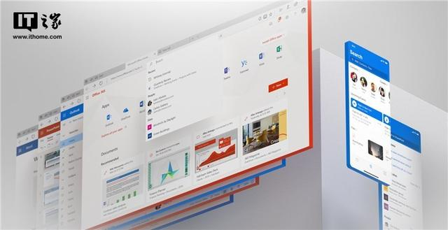 微软Office 365 UX重大更新!全新流畅设计