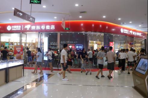 衢江京东专卖店月销额过百万 全国京东之家和京东专卖店超将千家