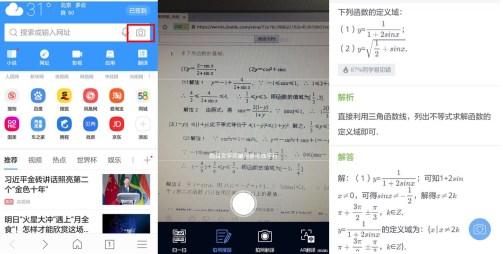 安卓版搜狗手机浏览器新版上线 核心功能全面优化