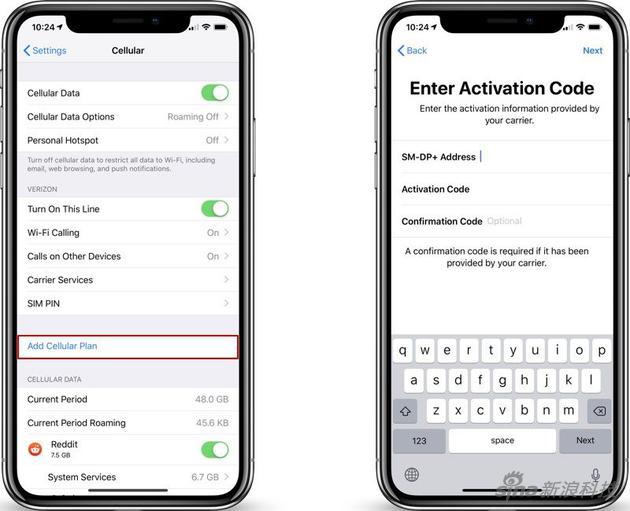 主导权不在苹果:新iPhone推eSIM功能 需运营商支持