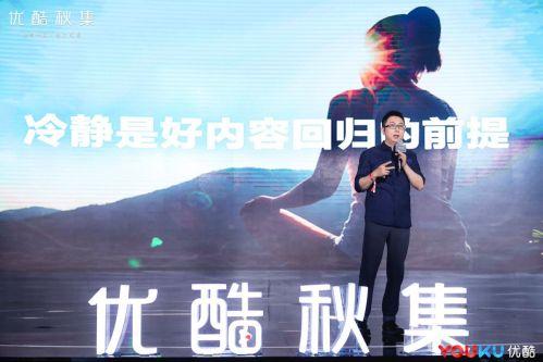 对话杨伟东:在没有找到更合理的方案前不会关闭前台播放量显示