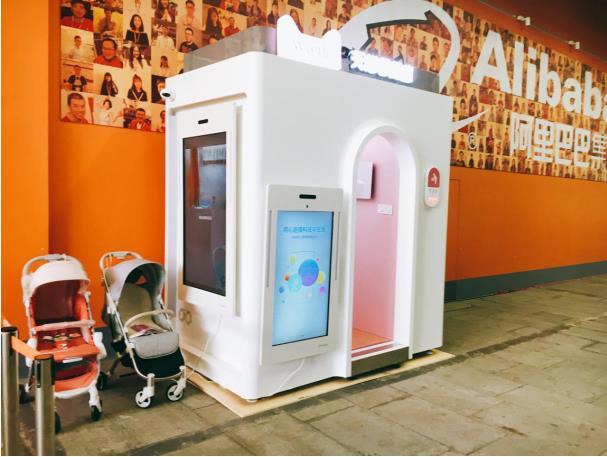 告别外出哺乳尴尬,babycare联合天猫移动母婴室落户上海啦!