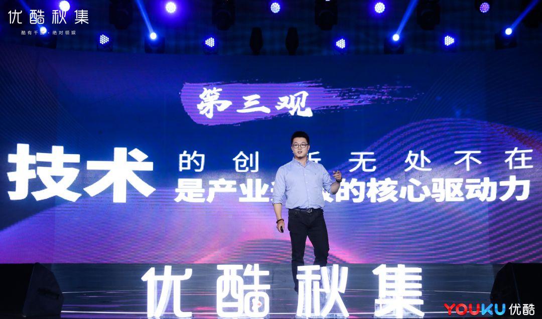 庄卓然:机器智能的进步,让整个产业升级到数字工业化时代