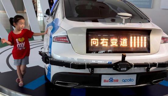 外媒:中国已成为电动汽车领域的全球领导者
