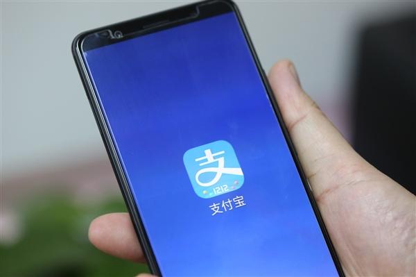 """支付宝上线新功能""""共享停车"""":收费8元/小时"""