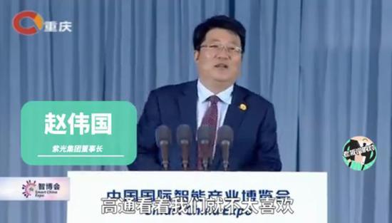 赵伟国怼高通:看似服软的求饶,实则赤裸裸的威胁