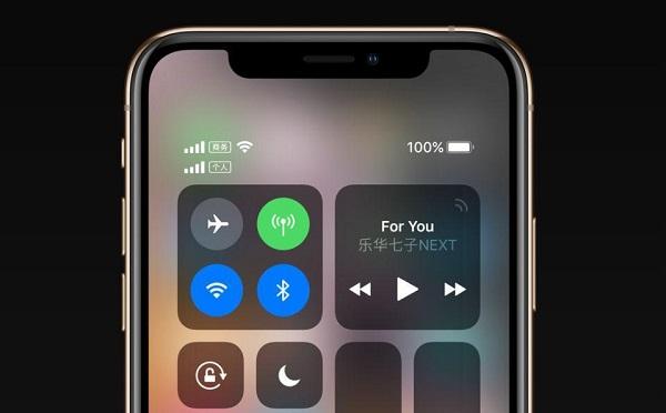 """库克尴尬!继""""信号门""""、""""美颜门""""之后,iPhone XS又陷""""信号门"""""""