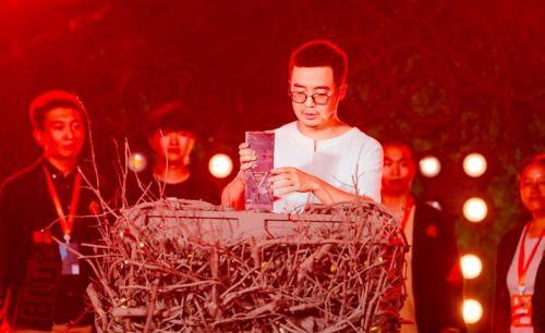 淘宝总裁蒋凡:造物节要做102年 淘宝或将在未来迎来另一场革命