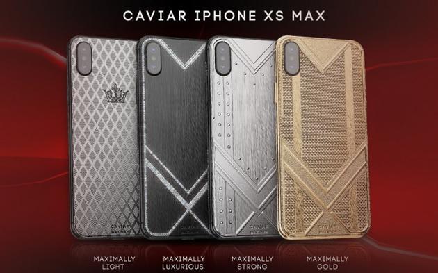 多款奢侈版iPhone XS Max问世 纯金售价1.5万美元