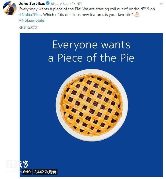 诺基亚7 Plus安卓9.0 Pie正式版开始推送