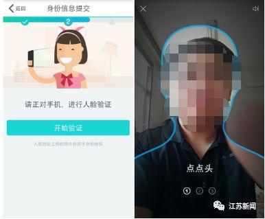 网贷成网络电信诈骗新工具 360手机卫士提示隐私信息需保护