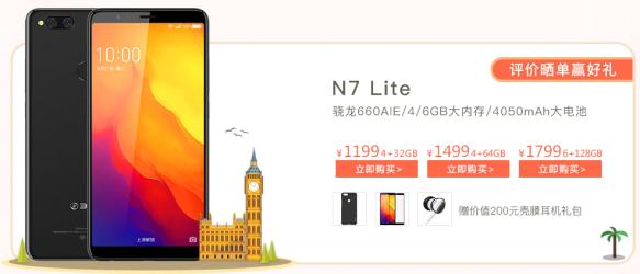 拒绝选择困难症!国庆节来京东,选择最具性价比的千元级手机