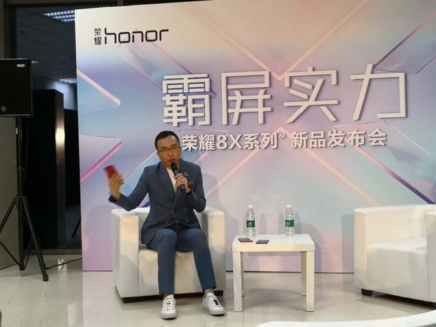 荣耀赵明:在考虑是否入局电视 5G手机仍是营销概念
