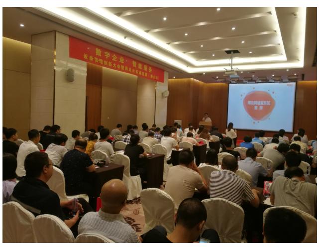 用友云百城巡展(唐山站):助力流程制造企业数字化转型升级