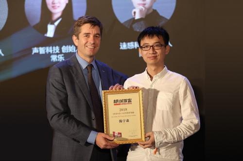 """长亭科技创始人入选胡润百富""""30 x 30""""创业领袖"""