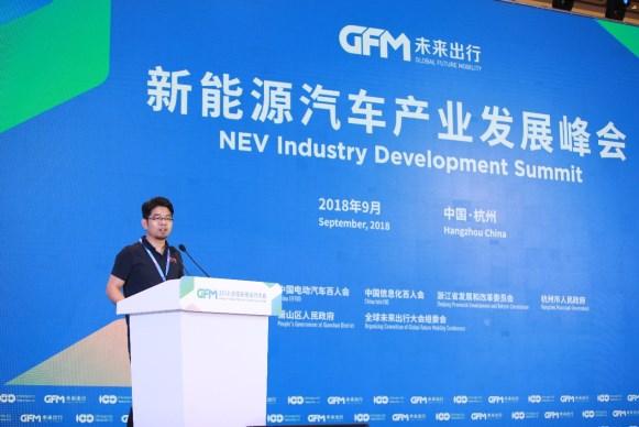 人人车李健:行业上下游团结起来 加速二手新能源车流通