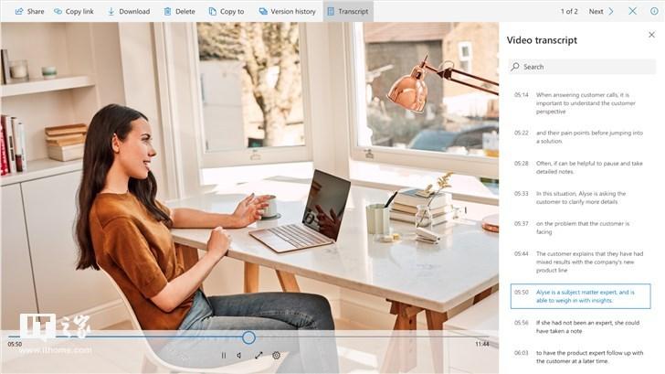 微软Onedrive新功能将上线:视频音频 自动转文本