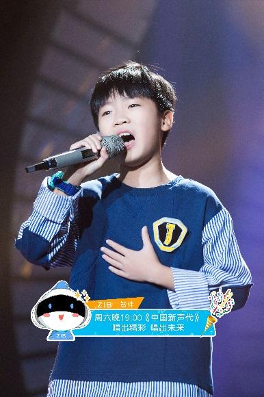 不忘初心,砥砺前行,《中国新声代5》携手智伴儿童机器人为梦发声!
