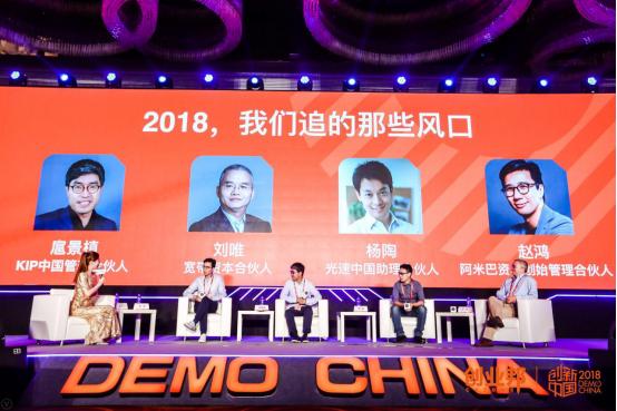 赵鸿:创业者不能只看短线市场机会,这四种人我们不投