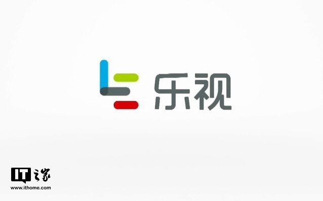 乐视电视公司卖身 最高270亿估值0.6折起售