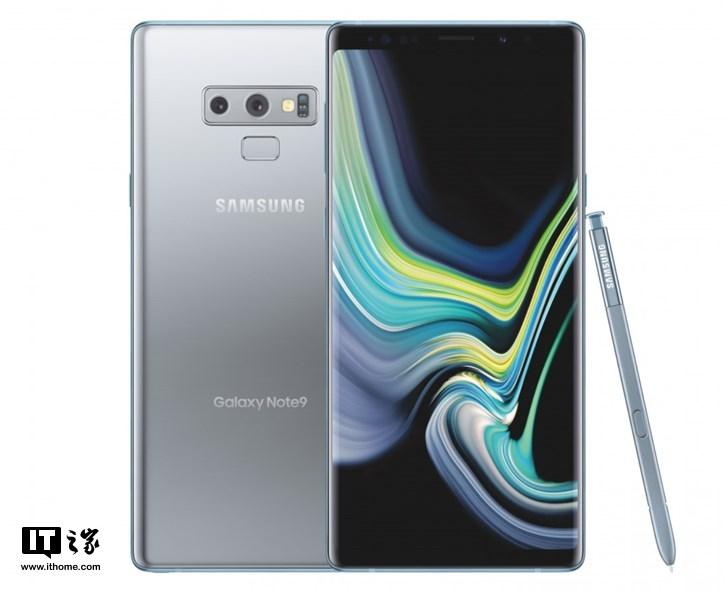 全新配色:三星Galaxy Note9云银色 上线美国
