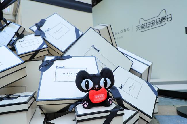 Jo Malone London祖玛珑天猫超级品牌日 开启新零售寻香之旅