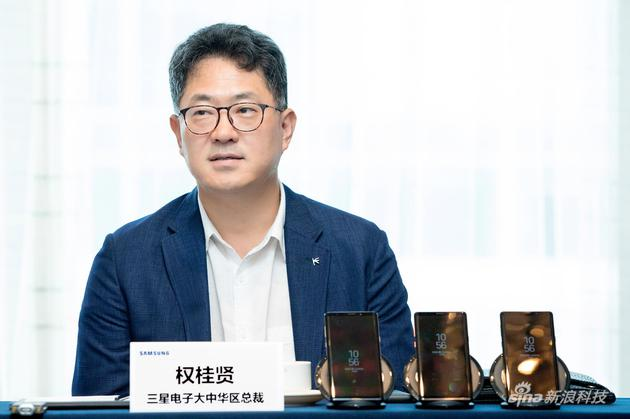 """三星权桂贤专访 中国市场开始""""权力下放"""""""