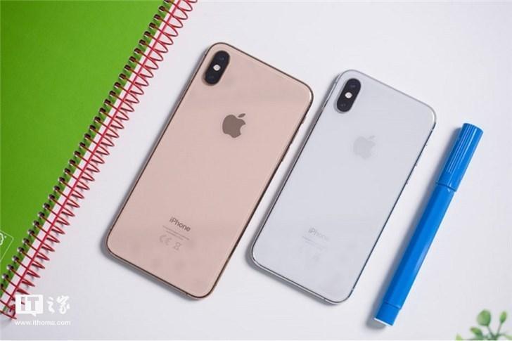 美法官裁定苹果iPhone侵权高通