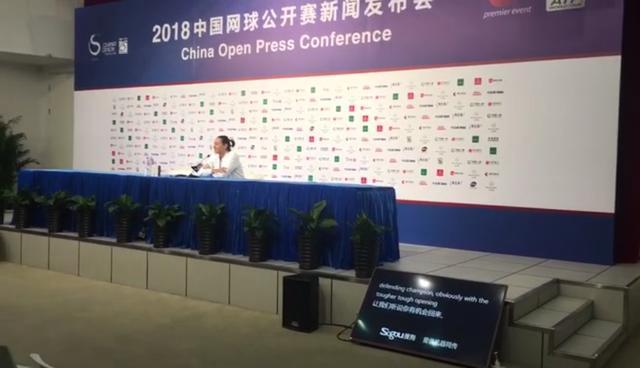 AI翻译官正式上岗,搜狗同传助阵2018中网球员媒体见面会
