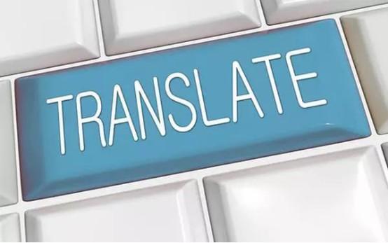 我查了下机器翻译专利的申请量,于是有了些思考162.jpg