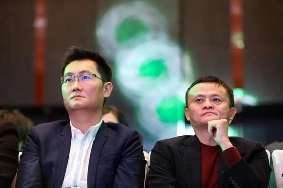 马云一年后归隐 留下了怎样的互联网江湖?