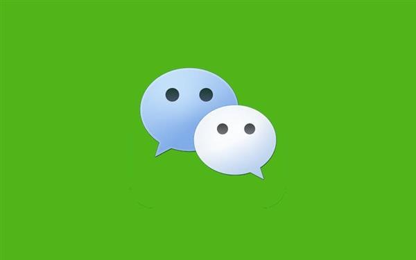 安卓微信6.7.3版发布:DIY表情 订阅号未改版