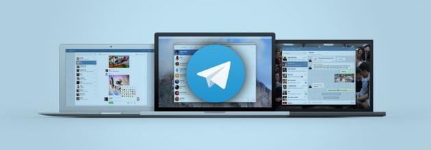 Telegram出漏洞:默认设置下在用户通话中曝光IP地址