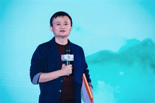 """打破""""退任""""传闻:马云宣布传承计划 或聚焦慈善事业"""
