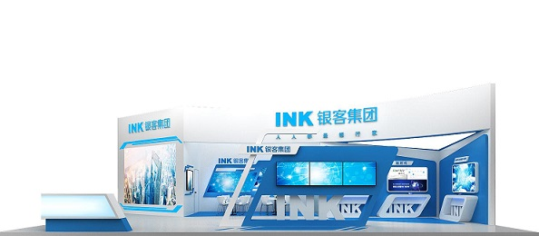 北京金博会开幕在即 INK银客集团用数据点亮智能金融