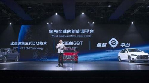 比亚迪首次宣布IGBT自主研发 打破国外企业垄断