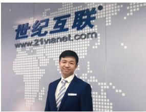 世纪互联CEO王世琪:深化服务能力 为客户创造更高价值