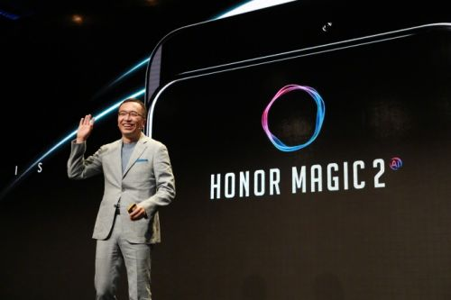 荣耀总裁赵明:荣耀Magic 2基本处于量产状态