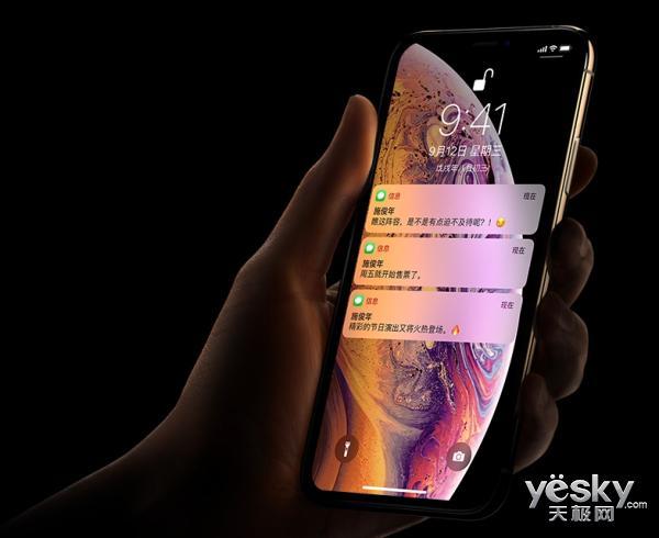 """供应链特大猛料!苹果正研发""""无刘海的iPhone"""""""
