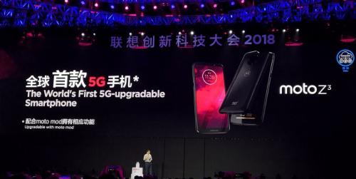 联想发布Moto Z3 可升级5G 机身未有大改变