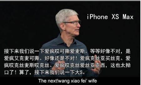 """抢先买iPhone 还能打4折?回收宝""""保值回购""""了解一下!"""