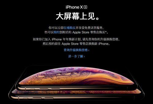 苹果去三星和高通化见成效 新手机元件更换