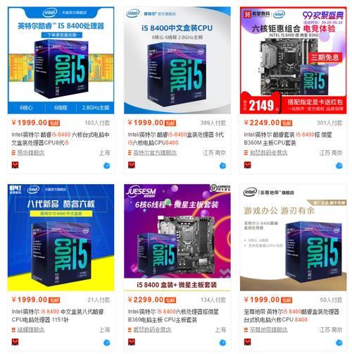 价格暴涨 全线缺货 最近Intel处理器缘何如此疯狂