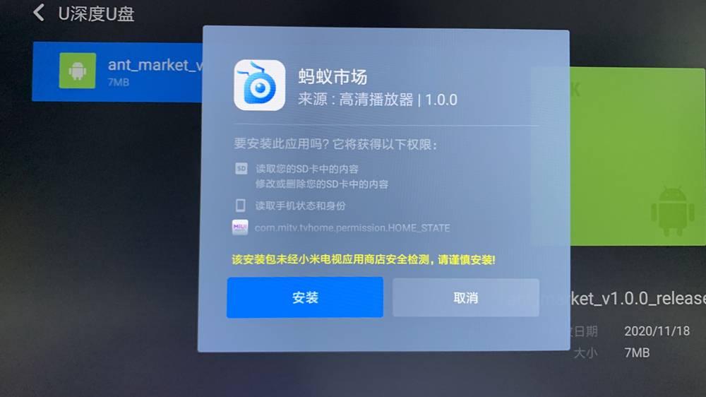 红米电视70寸怎么看电视直播,分享快速下载直播软件的方法